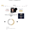 Adeline Cacheux bracelet gourmette argent